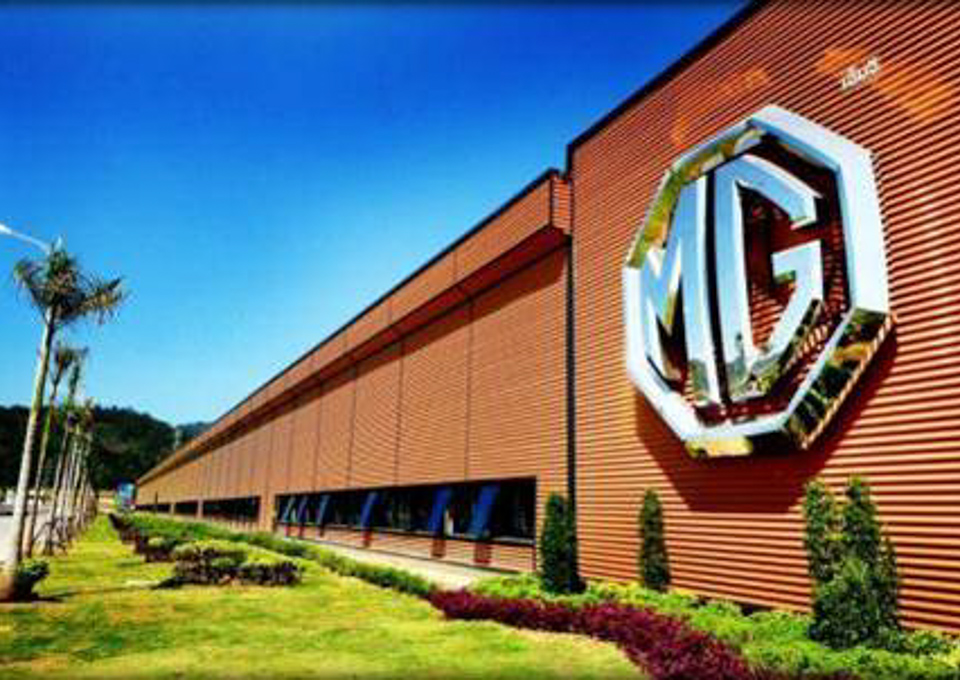 MG car assembly plant