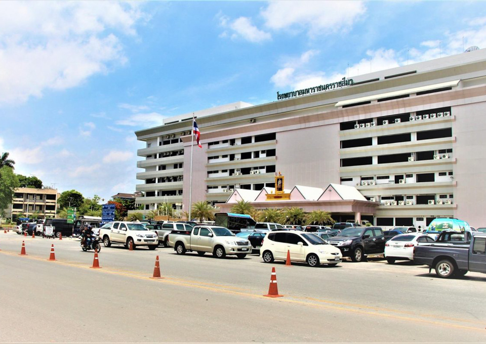 Maharaj Nakornratchasima Hospital-1