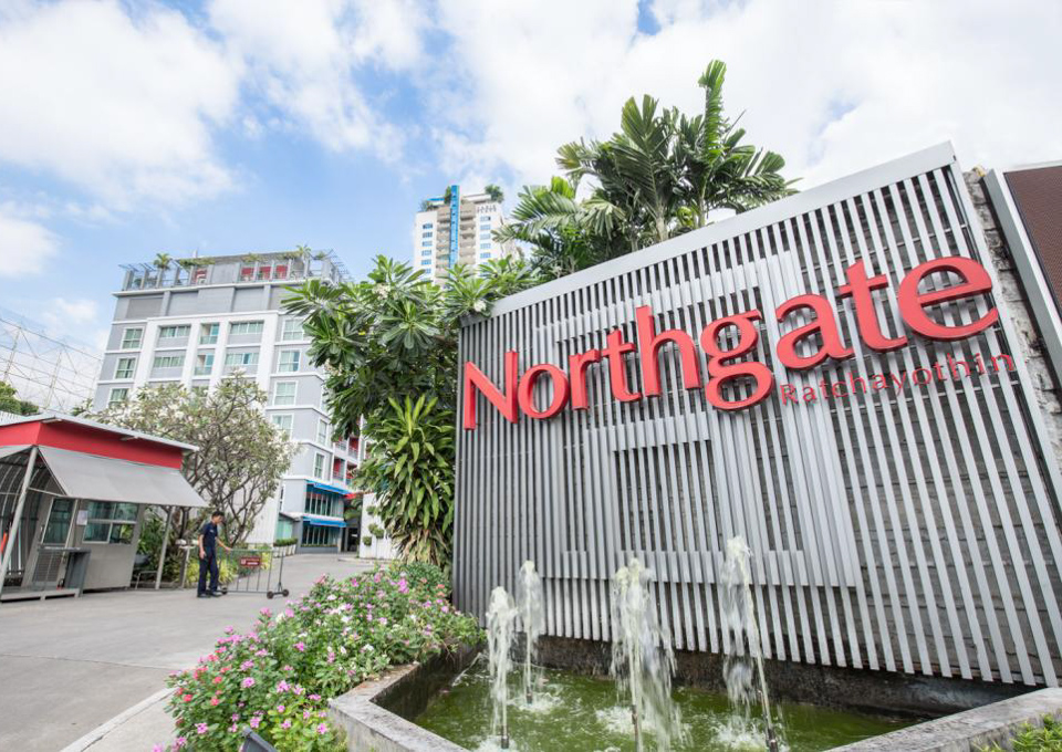Northgate Hotels
